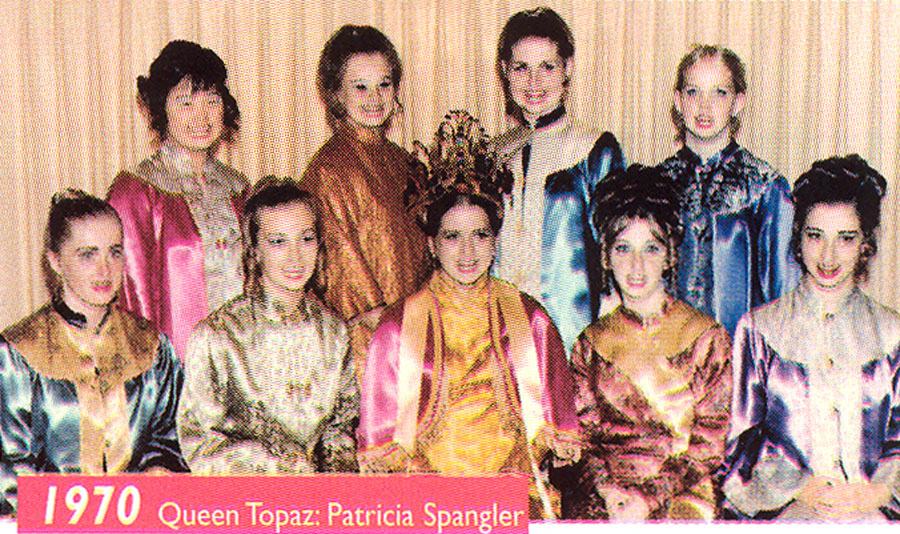 1970 Royal Court
